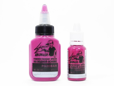 Краски для аэрографов Exmix Розовая